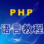 PHP语言 php easy installer 1 0 1