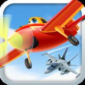 Planes Race