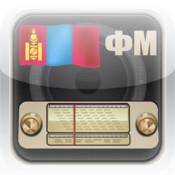 Radios of Mongolia