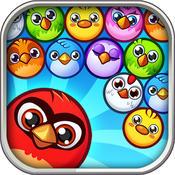 Bird Bubble Shooter bubble birds 3