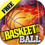 Baskeet Ball FREE - All Star Player! balls