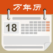 Chinese Traditional Calendar Free HD - Classic Lunar Calendar