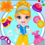 Baby Princess Dress Design ~