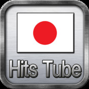 Japan Hits Music YouTube non-stop play. Japan HitsTube japan physical map