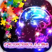 Cerebellum Free -The Brain Booster