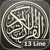 Quran Kareem 13 Line for iPhone & iPod