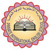 Private International English School, Abu Dhabi