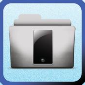 TagDisk HD +